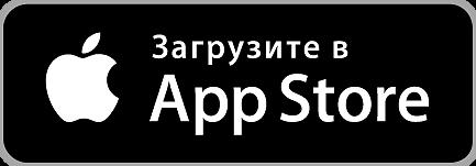 Приложение для Apple